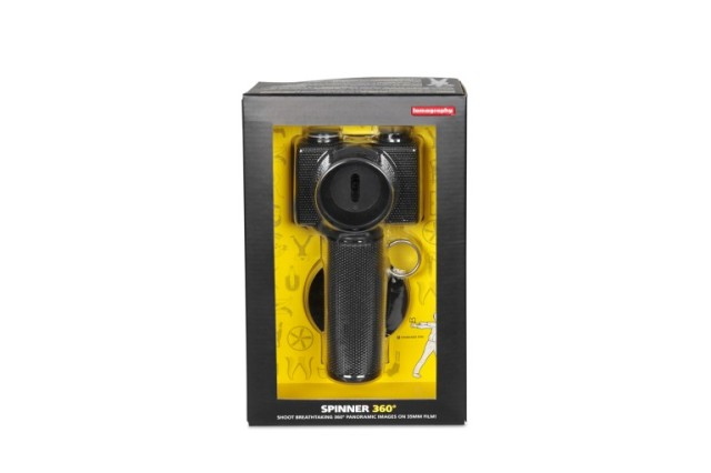 spinner_box_front-2